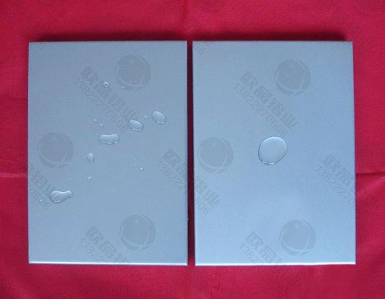 自洁铝单板