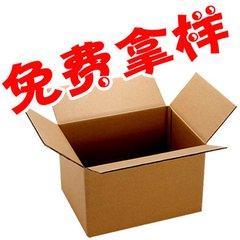 你们能根据我们的需求寄送铝单板样品吗?