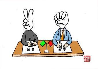 网上签订铝单板合同有什么流程?