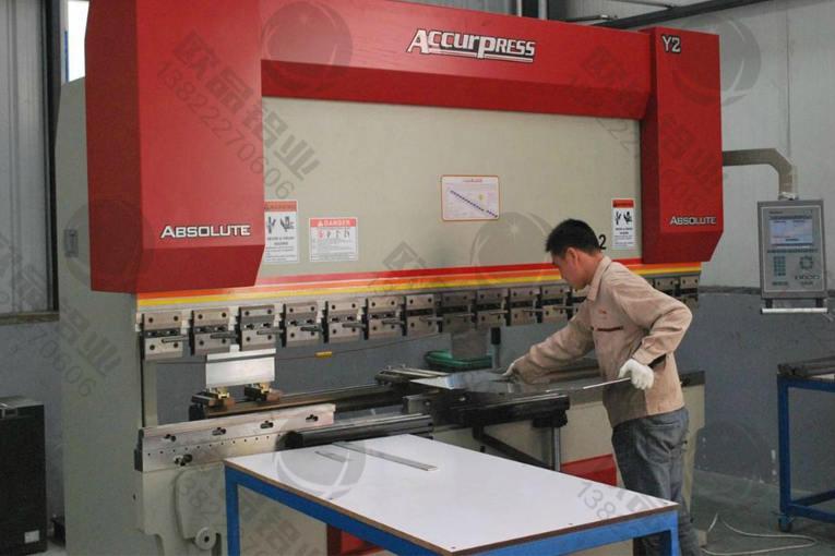 铝单板大型剪板车间