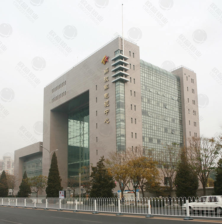 解放军电视中心大楼