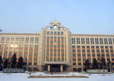 哈尔滨金融学院实