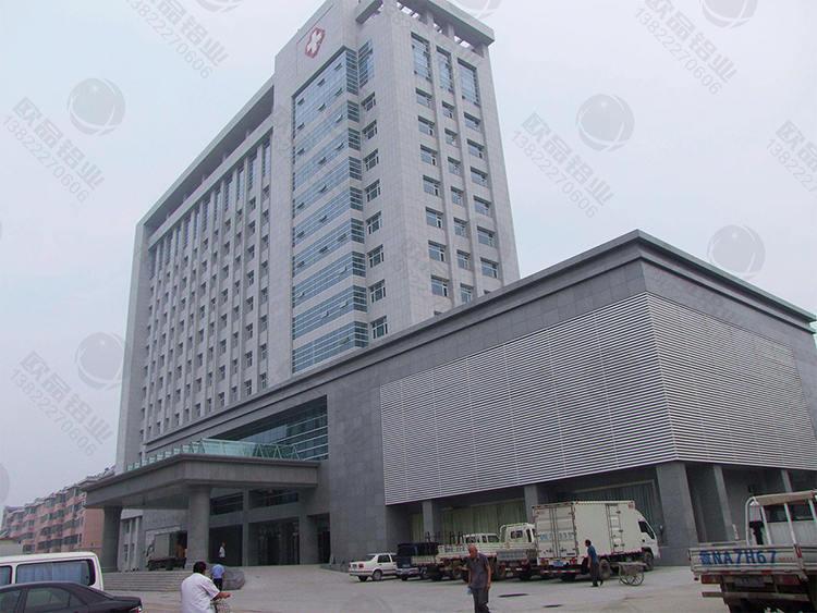 济南人民医院外科大楼