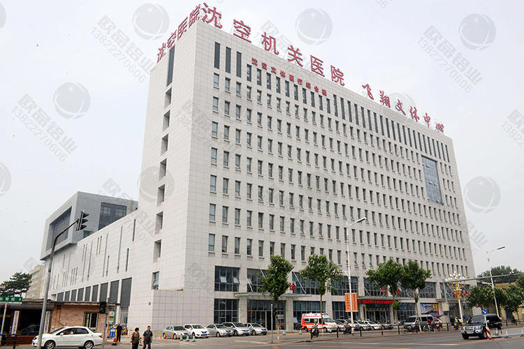 沈阳705医院