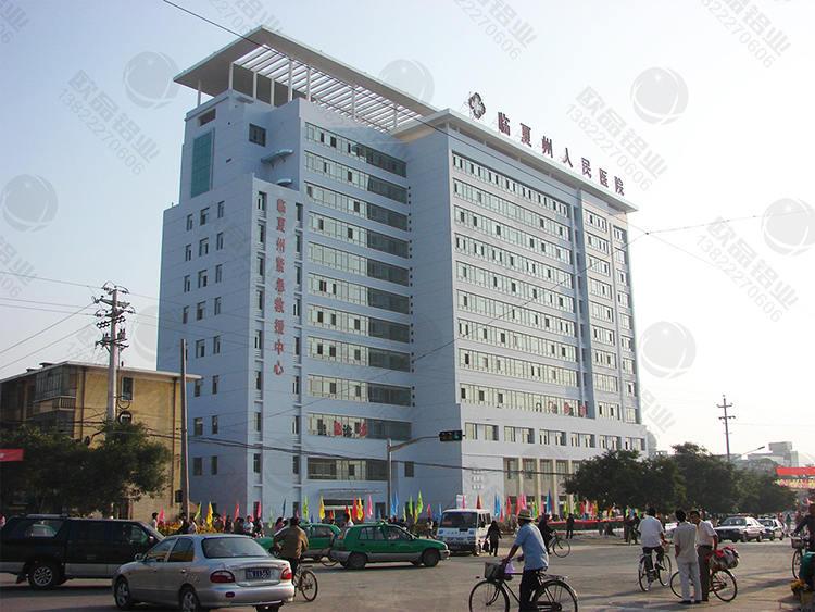 临夏州人民医院