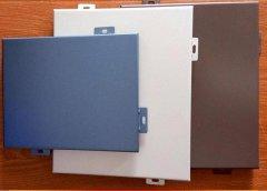 选择铝单板幕墙的几个原因